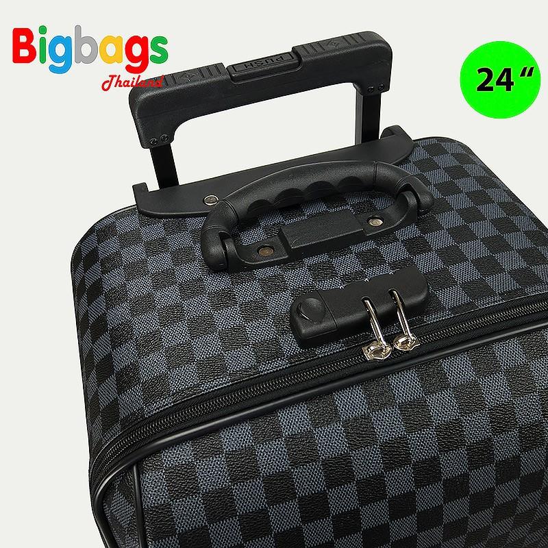✾MZ Polo กระเป๋าเดินทาง ล้อลาก ระบบรหัสล๊อค 4 ล้อคู่หลัง เซ็ทคู่ 24นิ้ว/14 นิ้ว รุ่น New luxury