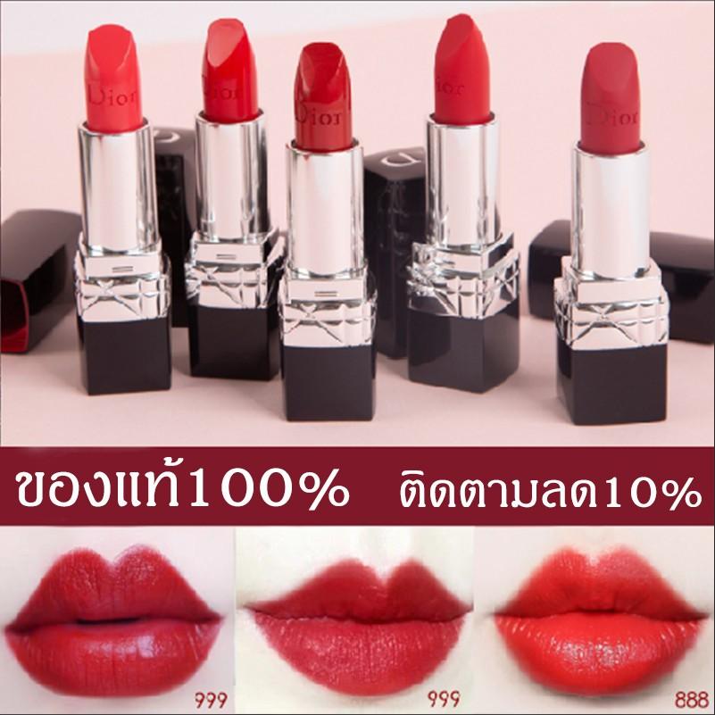 Joyikaka❤ ของแท้100% ลิป ดิออร์ ลิป DIOR DIOR Rouge Dior Lipstick 3.2g 999 888 080