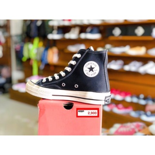 CONVERSE ALL STAR FIRST STRING 1970' HI Black