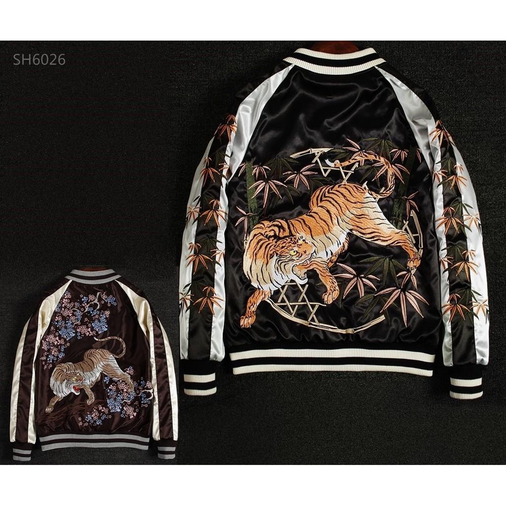 SUKAJAN พรีเมียมเกรด Japanese Souvenir Jacket  แจ็คเกตซูกาจันลาย TWIN TIGER