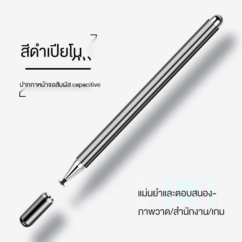applepencil applepencil 2 ปากกาทัชสกรีน android สไตลัสb ♀⊕✟ใช้ได้กับ ปากกาทัชสกรีน Apple iPad ภาพวาดปลายละเอียดปากกา