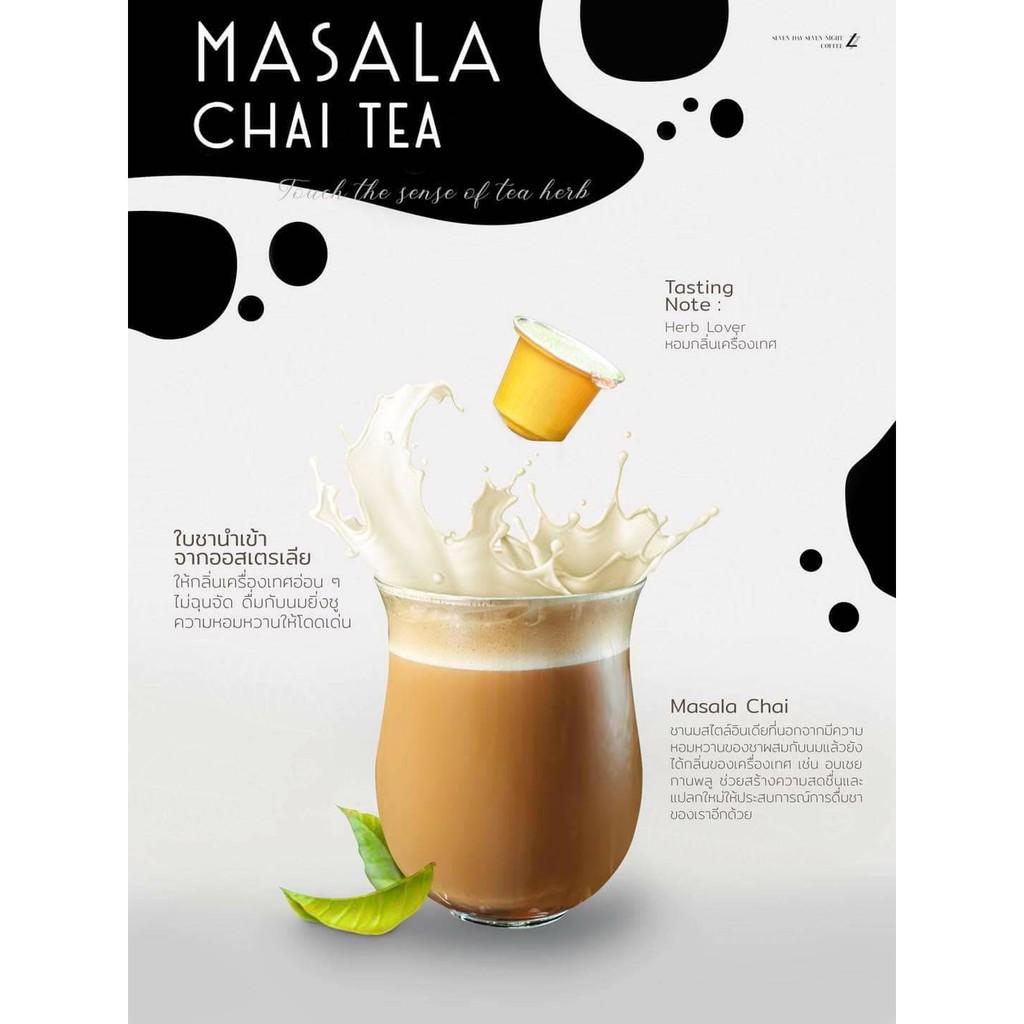 Seven Day Seven Night Tea Capsule แคปซูลชามาซาลา หอมกลิ่นสมุนไพรและเครื่องเทศ ใช้ได้กับเครื่องทำกาแฟแคปซูลทุกยี่ห้อ
