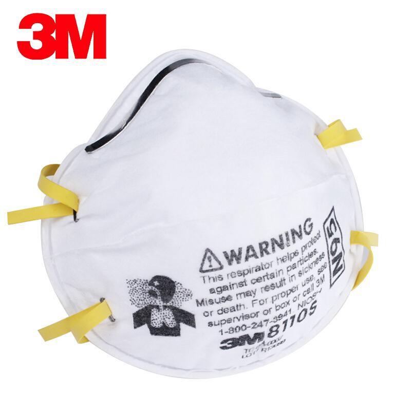 3M 8210 หน้ากาก N95 กรองฝุ่น PM 2.5 (พร้อมส่ง)