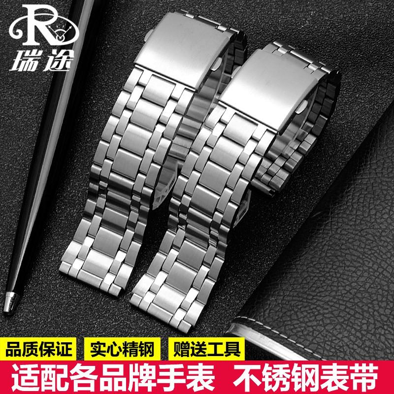สายนาฬิกาสแตนเลสเหมาะสำหรับ Casio king สายนาฬิกาสแตนเลส unisex 14 16 18 20mm