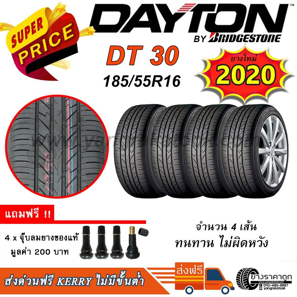 ยางรถยนต์ Dayton 185/55R16 DT30 4เส้น ยางใหม่ปี20 Made By Bridgestone Thailand