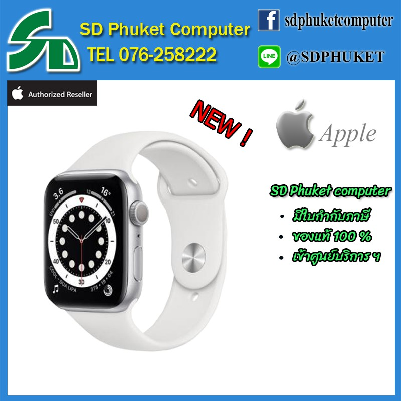 Apple Watch Series 6 GPS + Cellular, 40mm Silver Aluminium Case with White Sport Band รุ่นใหม่!!!