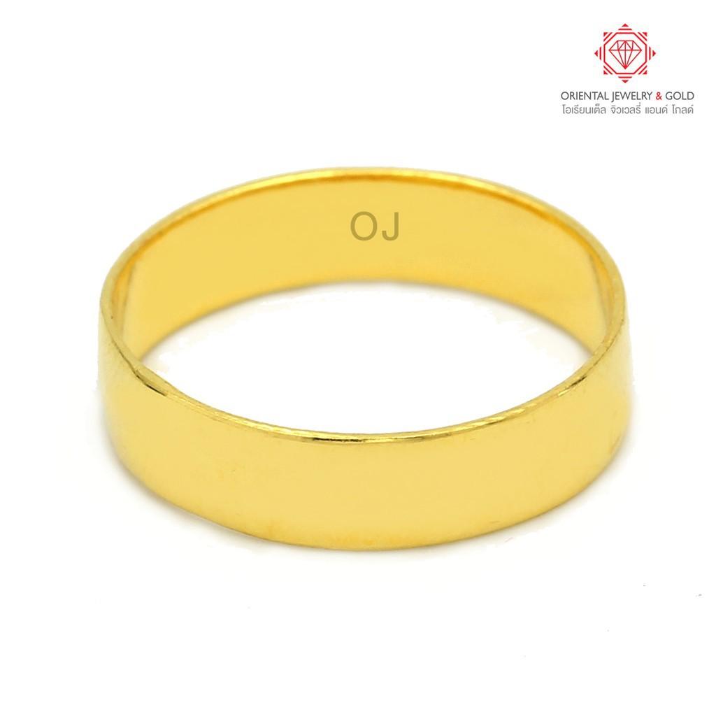 ราคาไม่แพงมาก№[ผ่อน 0%] OJ GOLD แหวนทองแท้ นน. 1 สลึง 96.5% 3.8 กรัม เกลี้ยงหน้าเท่า ขายได้จำนำได้ มีใบรับประกัน แหวนทอง
