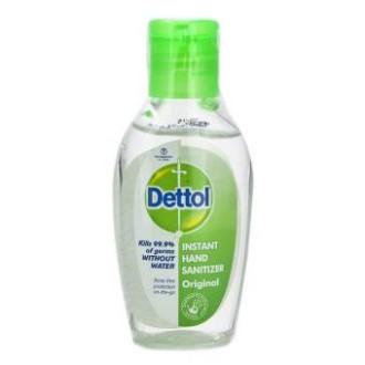 มาแล้วDettol เดทตอล เจลล้างมืออนามัย 50mlส่งฟรี