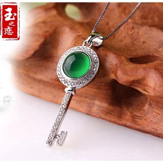Chinese handcarved 100/% Natural Nephrite White Jade Magnolia pendant necklace