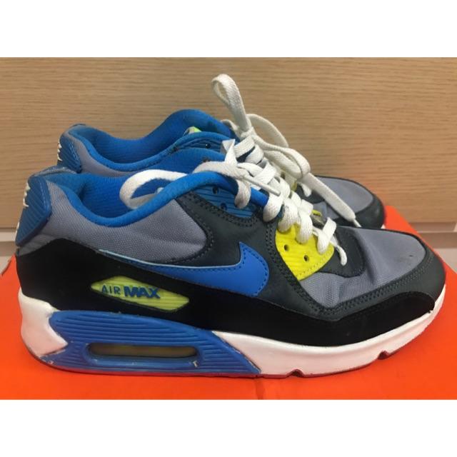 Nike air max 90 lunarc2.0