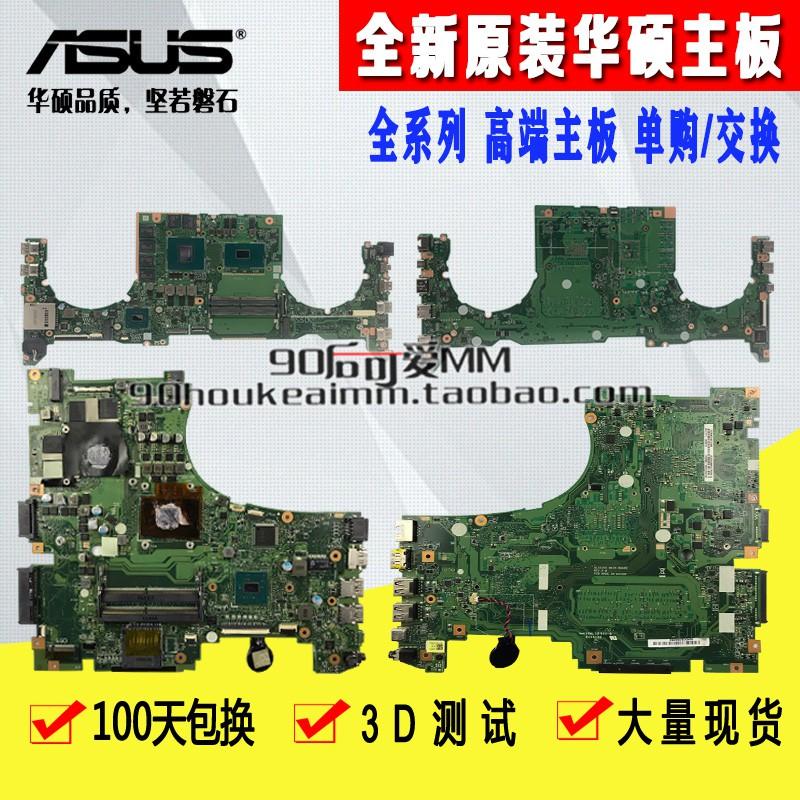 【Spot】ASUS/ASUS? Flying Fortress GL553VD GL553VW ZX53VE GL553VE I5 I7 motherboard