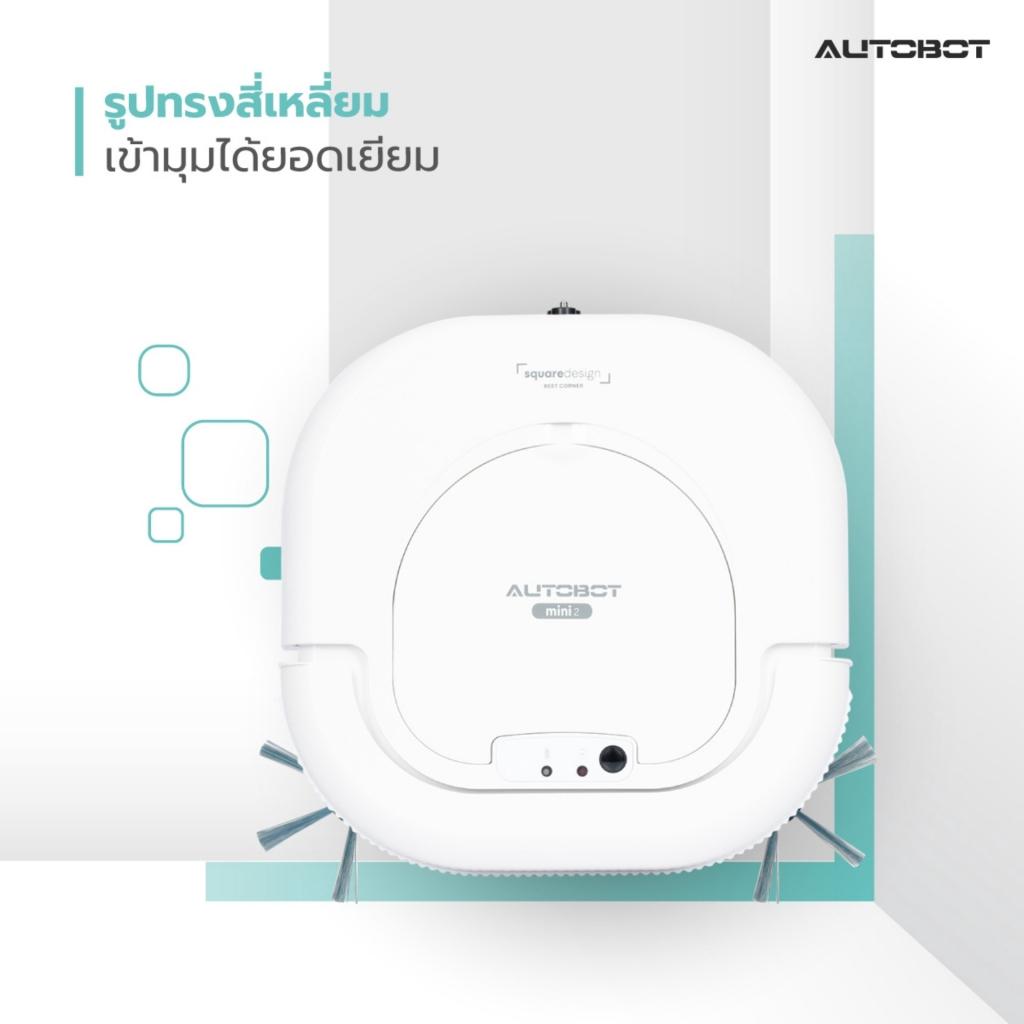 AUTOBOT Mini หุ่นยนต์ดูดฝุ่น ถูพื้น พร้อมกลับแท่นชาร์จอัตโนมัติ รุ่น Mini 2 robot vacuum cleaner Spaw