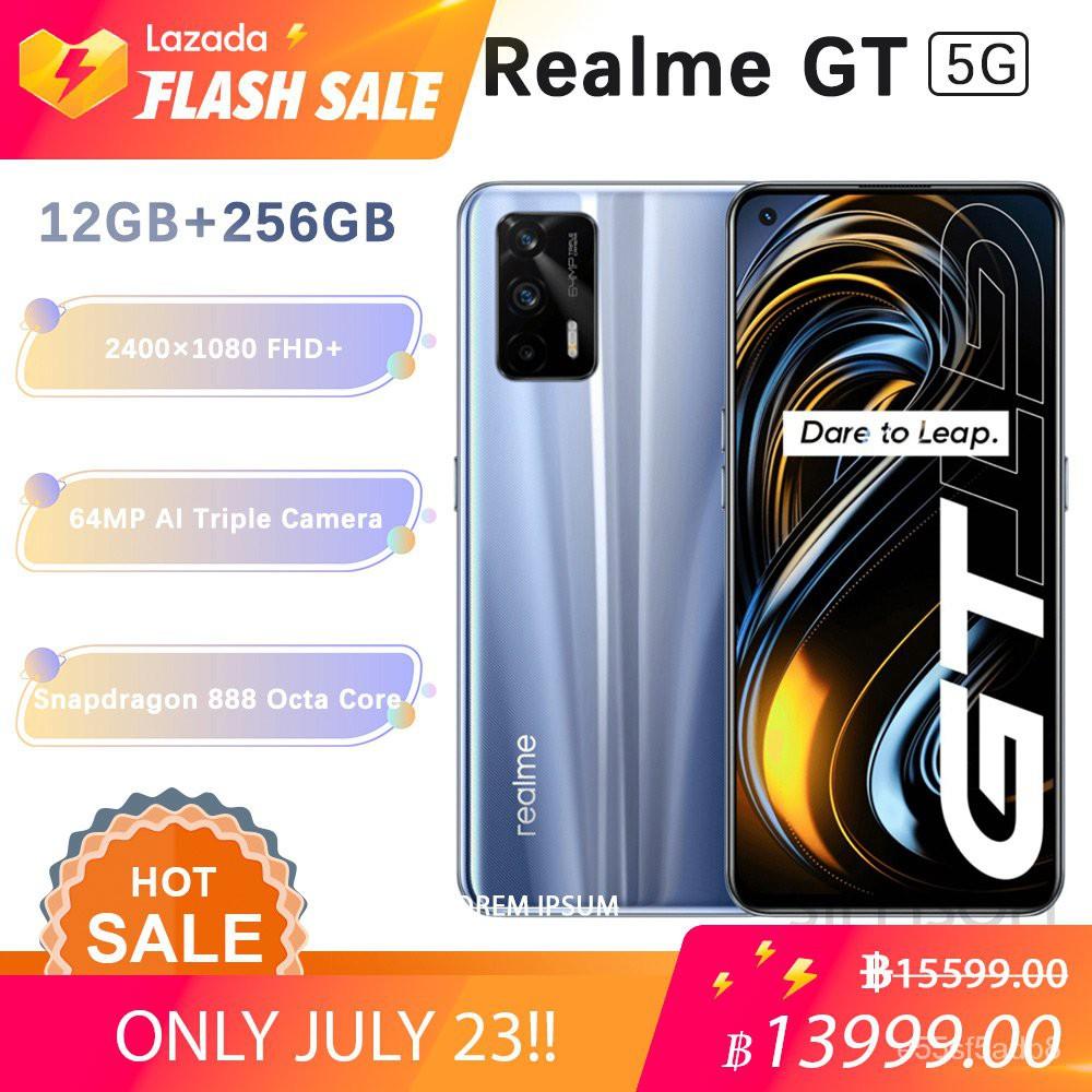 Realme GT 5G สมาร์ทโฟน Snapdragon 888ฮูด แท้100% 120Hz 6.43 Super AMOLED หน้าจอ3D แก้ว4500MAh 65W Super Charge หุ่นยนต์ส