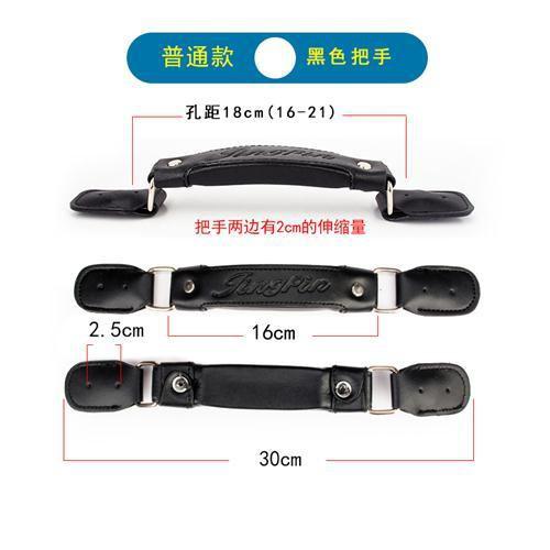 ▨ซ่อมมือจับ, อุปกรณ์เสริมกระเป๋าถือ, มือจับ, ที่จับกระเป๋าเดินทาง, กระเป๋าเดินทาง, อุปกรณ์กระเป๋าเดินทาง, ที่จับเบาะโลหะ