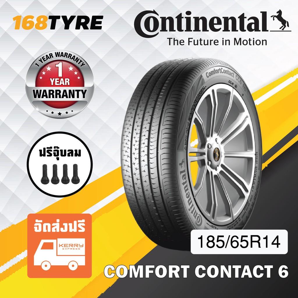 [จัดส่งฟรี] 185/65R14 CONTINENTAL รุ่น COMFORT CONTACT 6 ราคาต่อ1เส้น