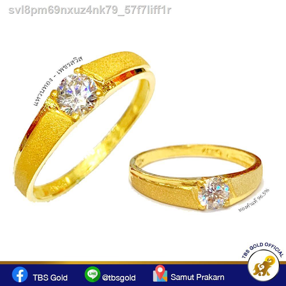 🔥มีของพร้อมส่ง🔥ลดราคา🔥☈TBS แหวนทองจตุรเพชรสวิสเม็ดเดียวหนัก 1.9 กรัมทองคำแท้ 96.5% ขายได้ฟูได้มีใบหัก