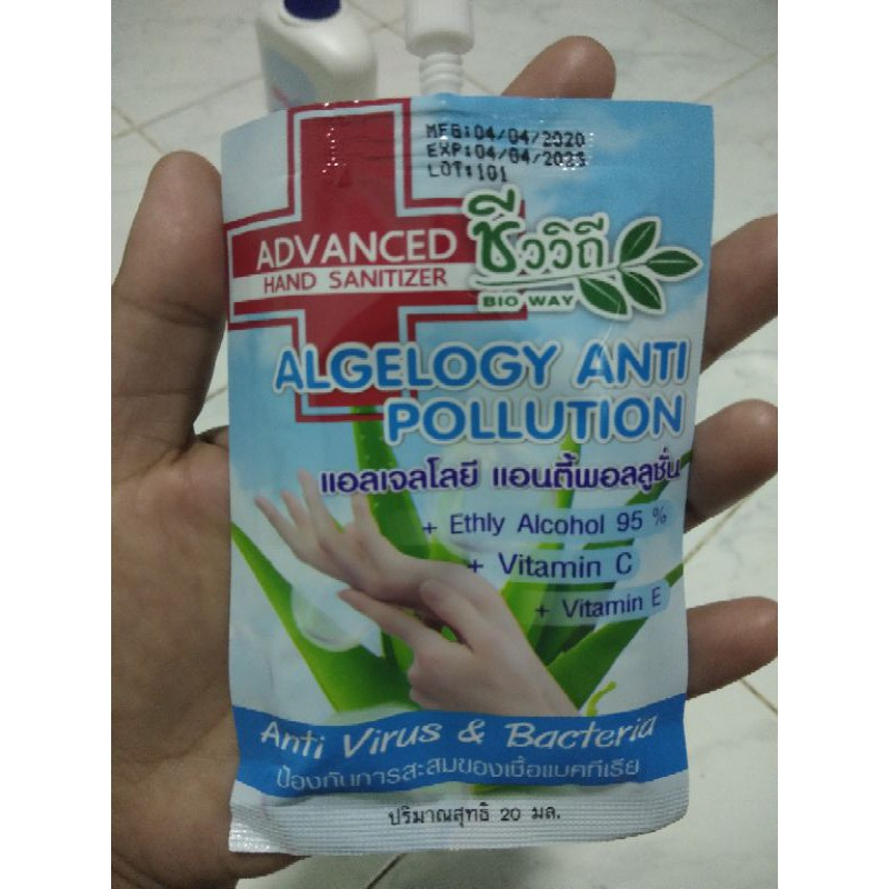 เจลล้างมือชีววิถี แบบซอง พกพาง่าย ALC95%