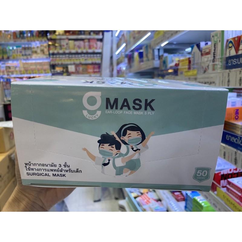 Mask Lucky หน้ากาก อนามัย เด็ก 50ชิ้น