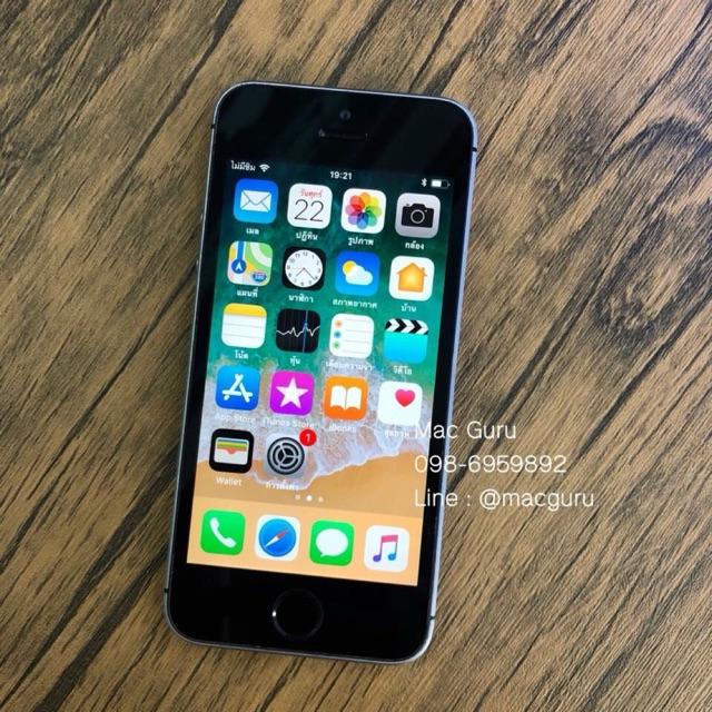 iPhone SE มือสอง