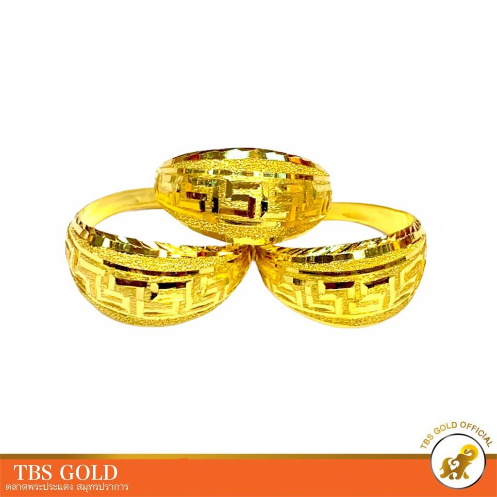 ราคาไม่แพงมาก◑Flash Sale แหวนทองครึ่งสลึง รวยวนไป V.2 หนัก 1.9 กรัม ทองคำแท้ 96.5% มีใบรับประกัน