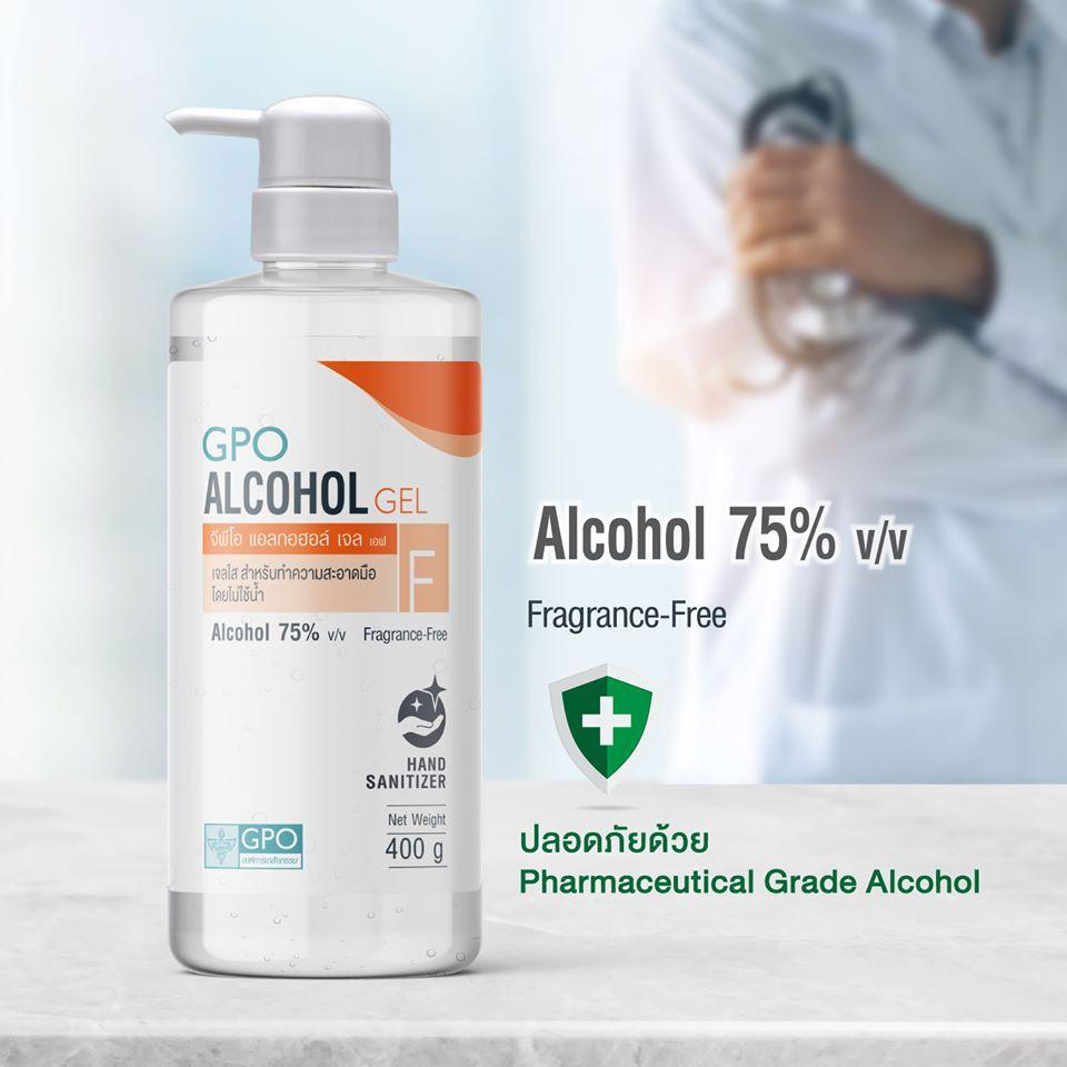 🍃💧เจลล้างมือ GPO Alcohol Gel F🔥สูตรใหม่🔥 แอลกอฮอล์เจล 75% 400 mL เจลใสทำความสะอาดมือโดยไม่ต้องใช้น้ำ