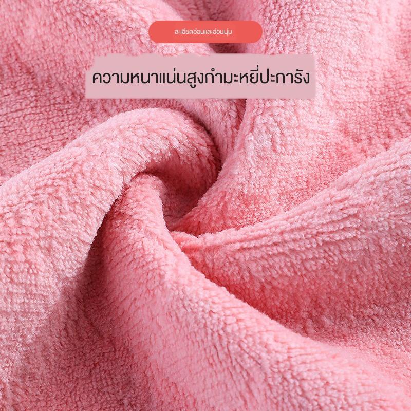 ผ้าเช็ดจานและเศษผ้า,