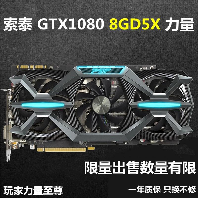 ZOTAC GTX 1080ผู้เล่น8GD5X พลังงานสูงสุด PGF เกมมือสองกราฟิกการ์ดสก์ท็อปแสดงเฉพาะ