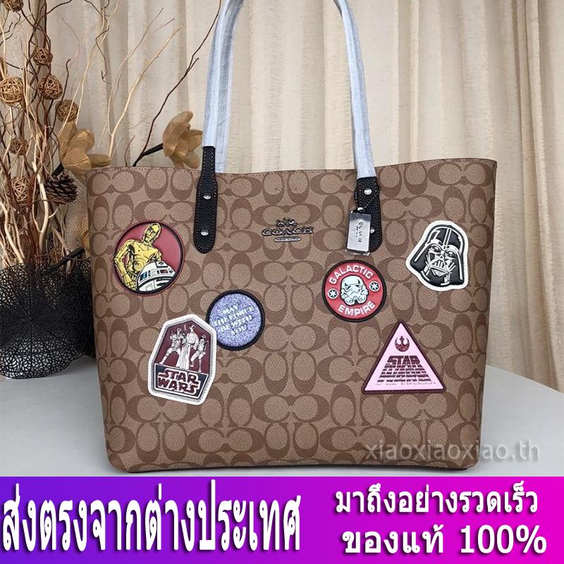 กระเป๋า Coach แท้ F88020 กระเป๋าสะพายข้างผู้หญิง / กระเป๋าช้อปปิ้ง / Shopping Bag / กระเป๋าถือ / กระเป๋าforever young