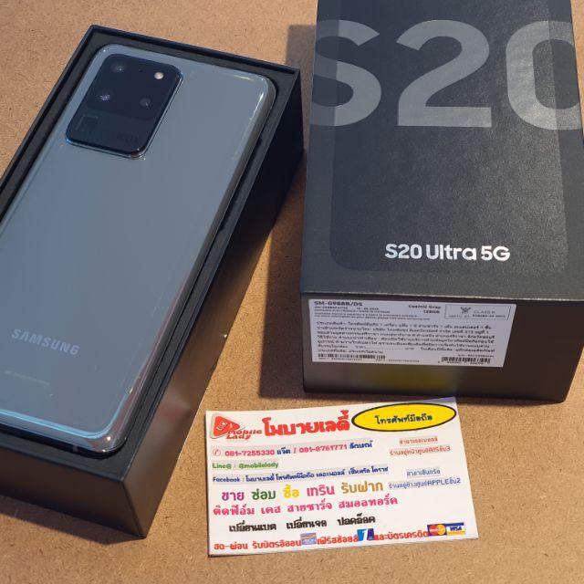 Samsung S20 Ultra 5G สีเทา มือสอง