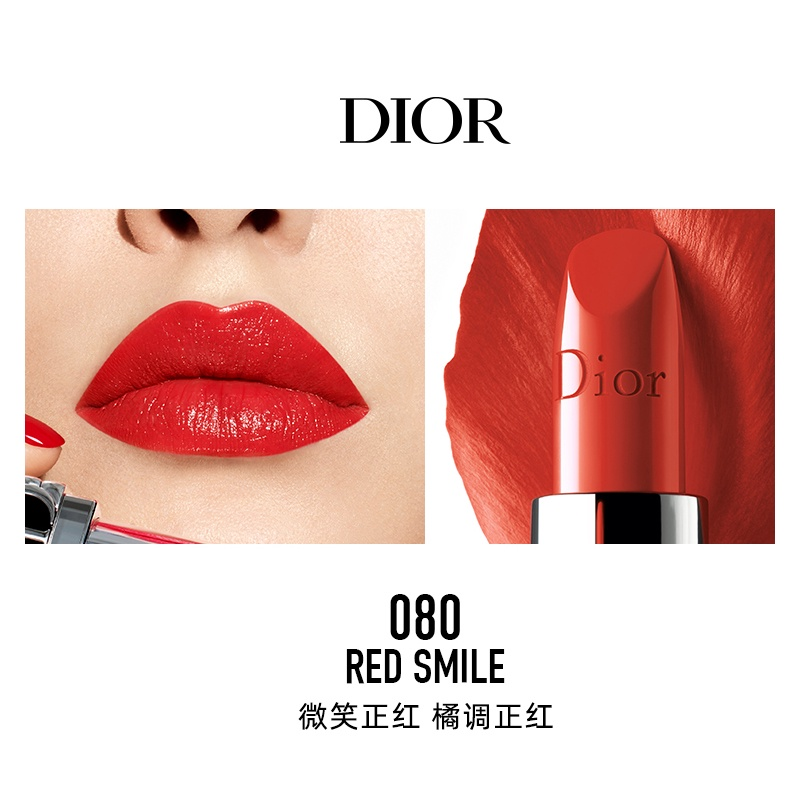 2021✉◄▦Dior Lit Blue Gold Lipstick Legendary New Color Velvet 999/888