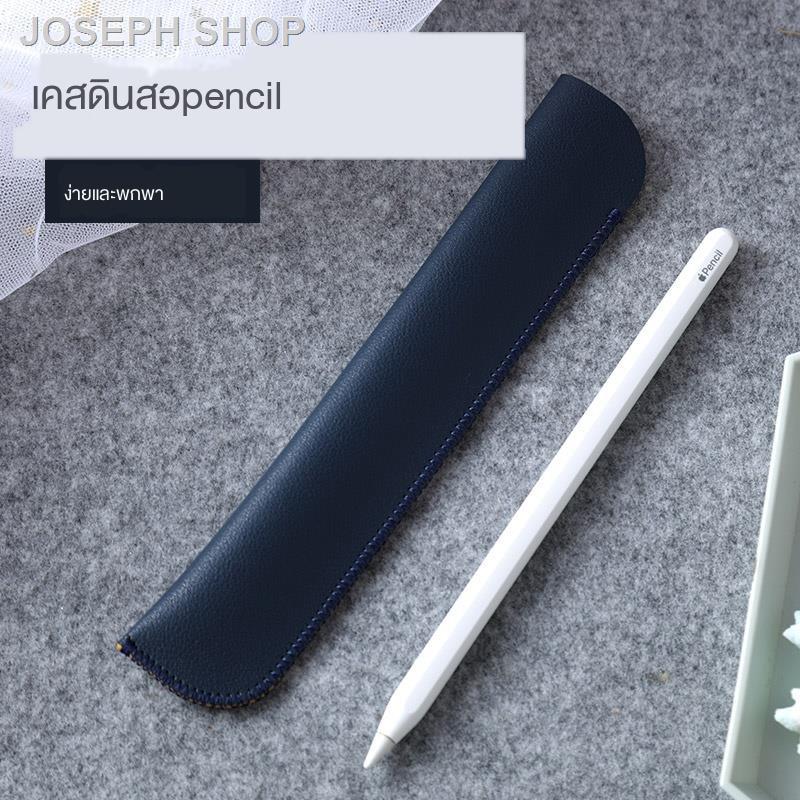 🔥ลดราคา🔥♚✗ปากกาแท็บเล็ต Apple ApplePencil รุ่นฝาครอบป้องกัน ipencil ปลอกปากกาปลอกปากกาฝาปากกา 2 รุ่นกล่องเก็บดินสอรุ่