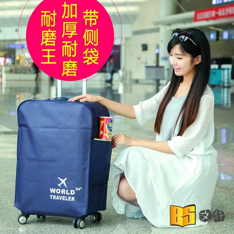กระเป๋าเดินทางล้อลากแบบหนังกันฝุ่นขนาด 20 นิ้ว
