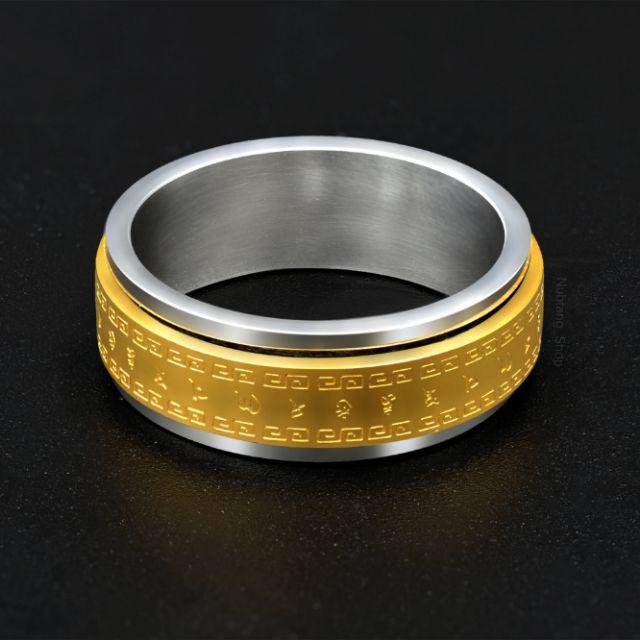 แหวนหทัยสูตร แหวนสแตนเลส หมุนได้ แหวนสไตล์เท่ห์ๆ ไม่ลอกไม่ดำ รุ่นสองกษัตริย์  #90