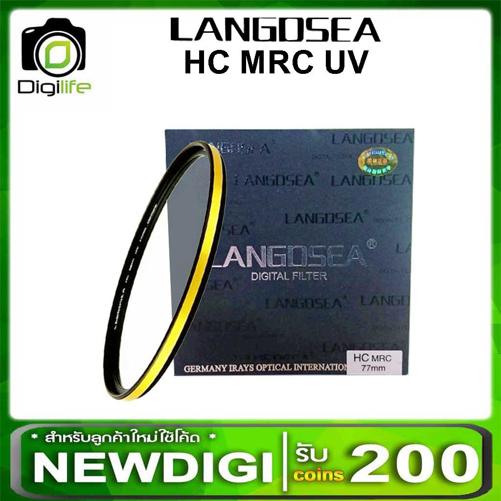 Haida NanoPro UV-IR-CUT Filter 72mm | Shopee Thailand