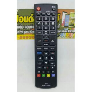 รีโมททีวีใช้ได้กับทุกยี่ห้อ! 🖥👍🏻👍🏻