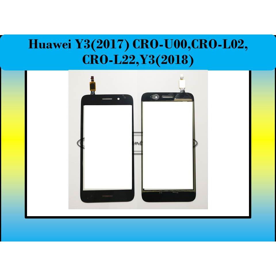 ทัชสกรีน Huawei Y3(2017) CRO-U00,CRO-L02,CRO-L22,Y3(2018)