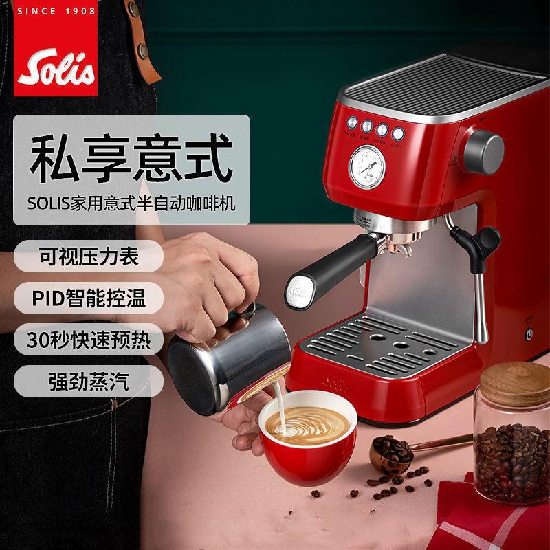 พัดลมไอเย็น✈Solis/Solis เครื่องชงกาแฟกึ่งอัตโนมัติ NESPRESSO เครื่องทำฟองนมในครัวเรือนขนาดเล็กแท้
