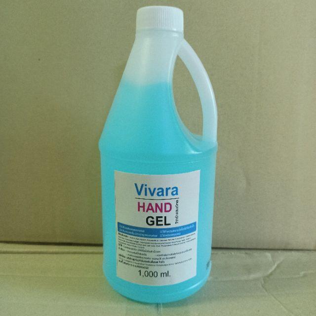 [พร้อมส่ง-อ่าน⬇️] สุดคุ้ม 🤩 เจลล้างมือ 1000ml.(แบบแกลอน) alcohol gel แอลกอฮอล์ เจล