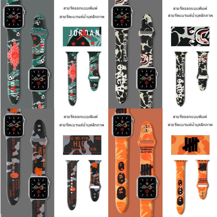 【14 แบบ】สตรีทแฟชั่น Apple Watch strap สายซิลิโคนม iWatch Series SE 6 5 4 3 2 1สาย applewatch 38 40 42 44mm