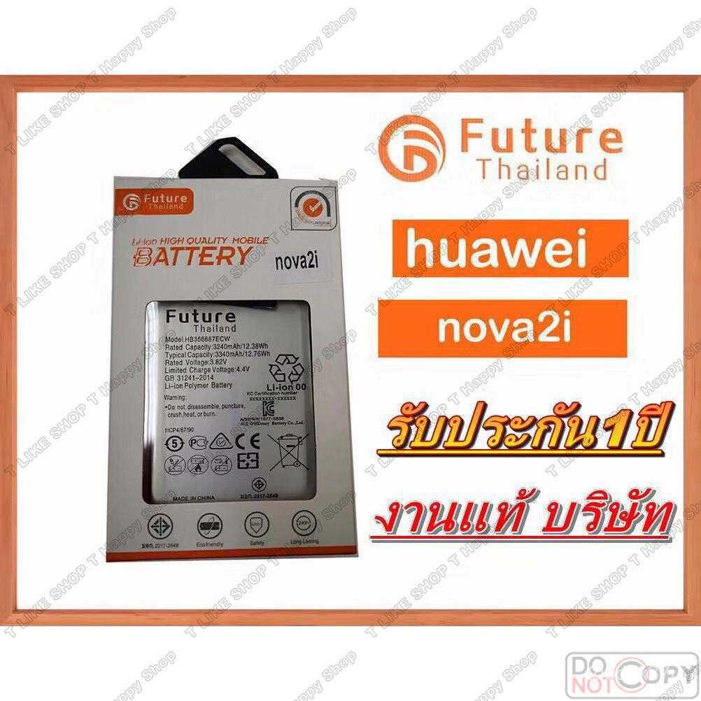 แบต Huawei Nova2i  Nova3i Honor7x P30 Lite แบต Nova3i แบต Nova2i RNE-L22 แบต2i แบต3i แบต P30Lite แบต Honor7x i2Bh