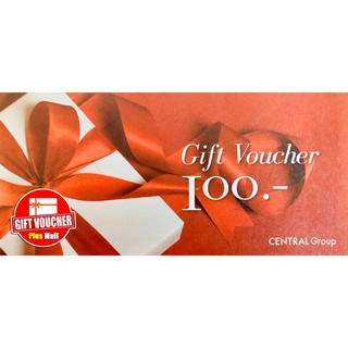Gift Voucher Central Group (เป็นกระดาษ)