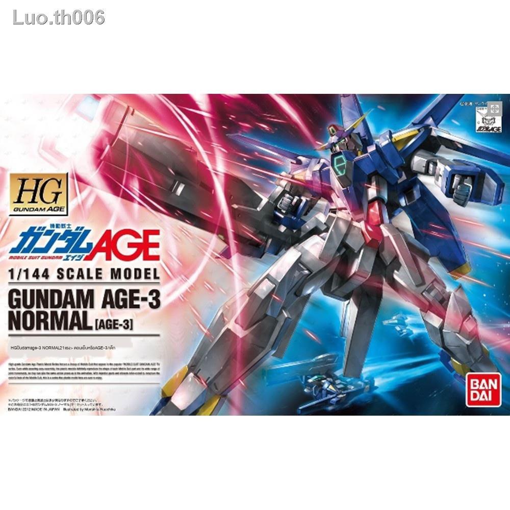เตรียมจัดส่งHG 1/144: Gundam AGE-3 Normal11