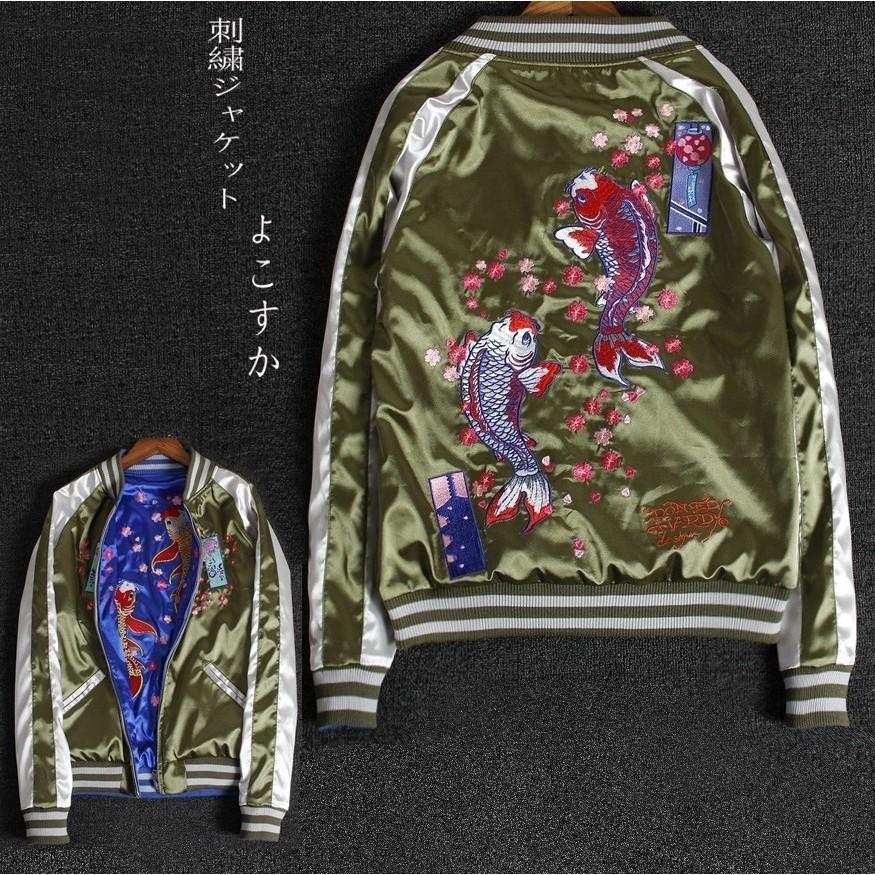 SUKAJAN พรีเมียมเกรด Japanese Souvenir Jacket  แจ็คเกตซูกาจันลาย  KOI