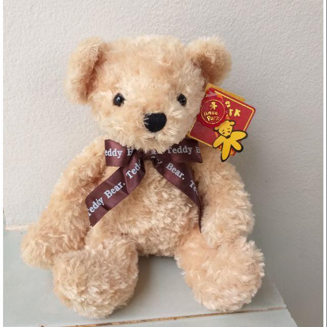 ตุ๊กตาหมี Teddy Bear