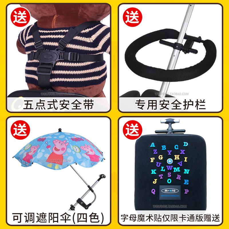 ス≊ กระเป๋าเดินทางกลางแจ้งกระเป๋าเดินทางสำหรับเด็ก Swiss Magumigao สำหรับเด็กกระเป๋าเดินทางสำหรับเด็ก