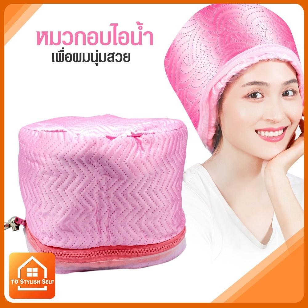 ลอนผม﹢หวี﹢ หมวกอบไอน้ำ (สั่งได้เลยพร้อมส่งจ้า) ⚠️
