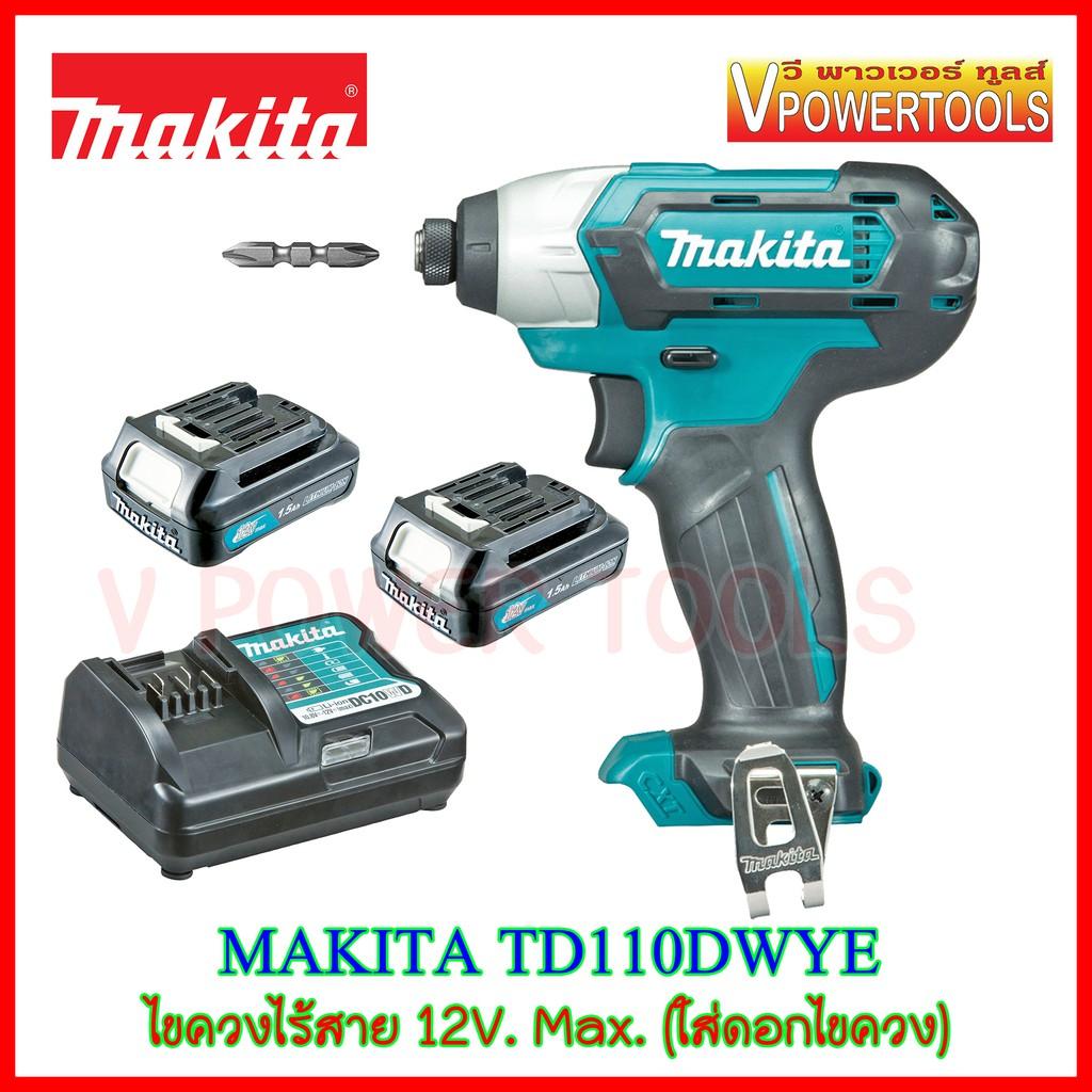 สว่านไฟฟ้าไร้สาย MAKITA รุ่น TD110DWYE สว่านไขควงกระแทก ไร้สาย 12V.MAX พร้อมแบต 2 ก้อน สว่านแบต  สว่านไฟฟ้า