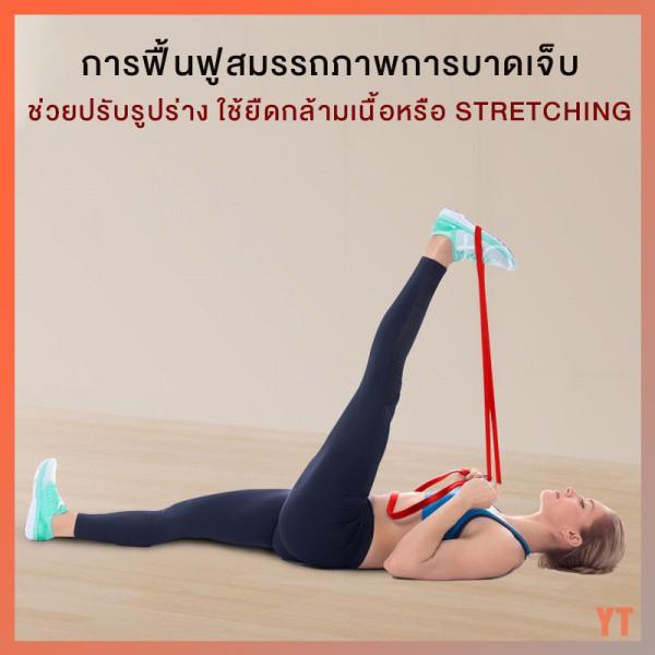 ✔️เตรียมการจัดส่ง✔️ยางยืดออกกำลังกาย  ยางยืดออกกำลังกาย แบบวงแหวน ยางยืดโยคะ สีม่วง 35 kg / สีเขียว 50 kg / น้ำเงิน 75 k