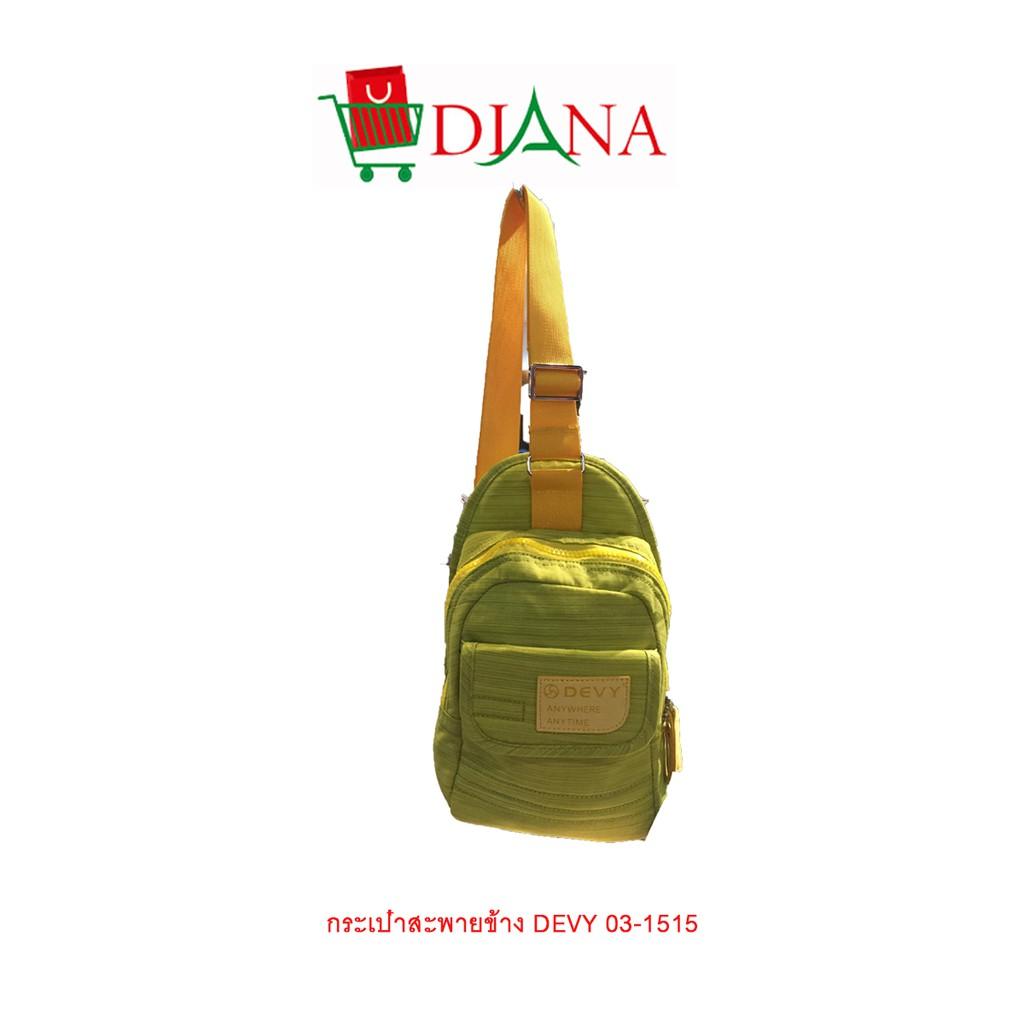 กระเป๋าสะพายDevy รุ่น 03-1515 สีเขียวทักแชทก่อนสั่งซื้อ