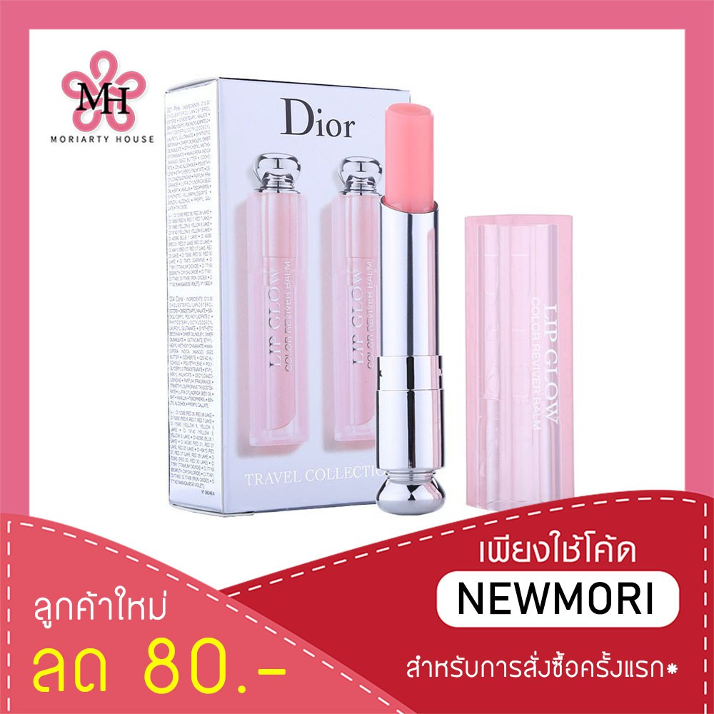 Dior Addict Lip Glow Travel Collection (Duo) in #001 & #004